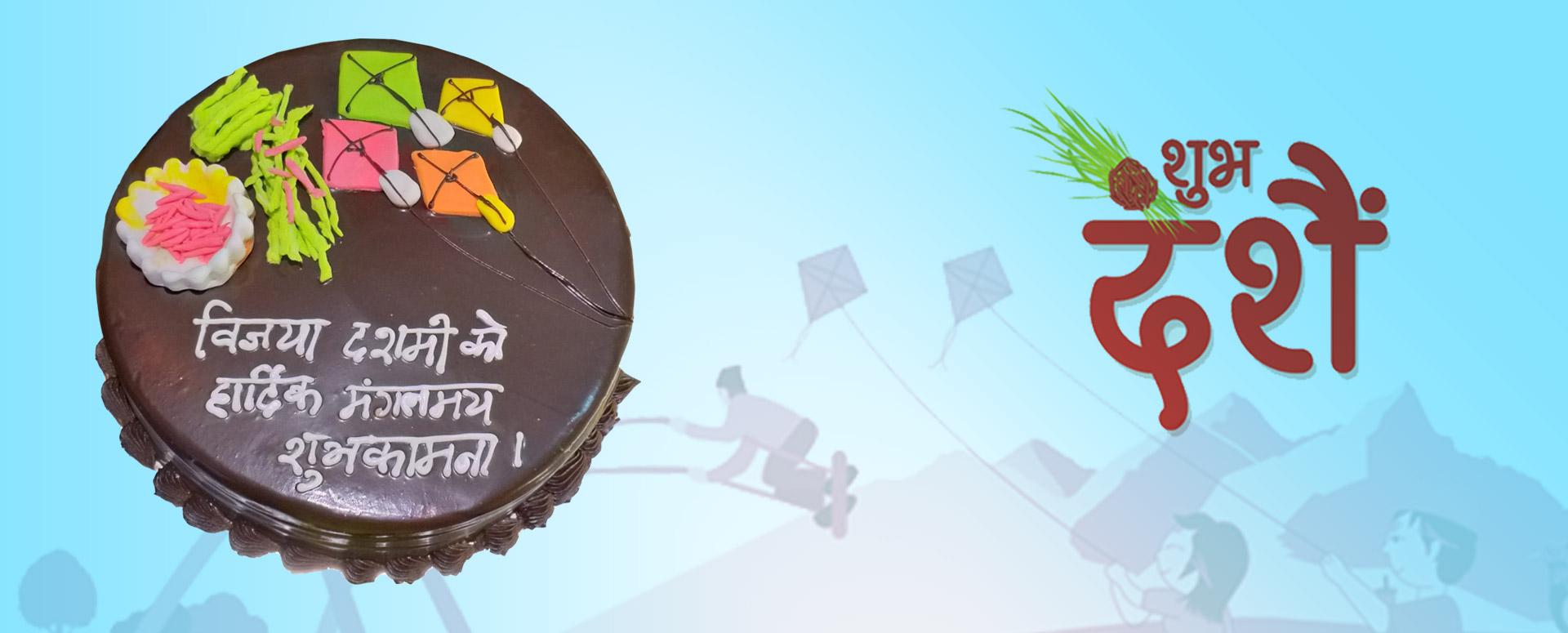 Happy Vijaya Dashain