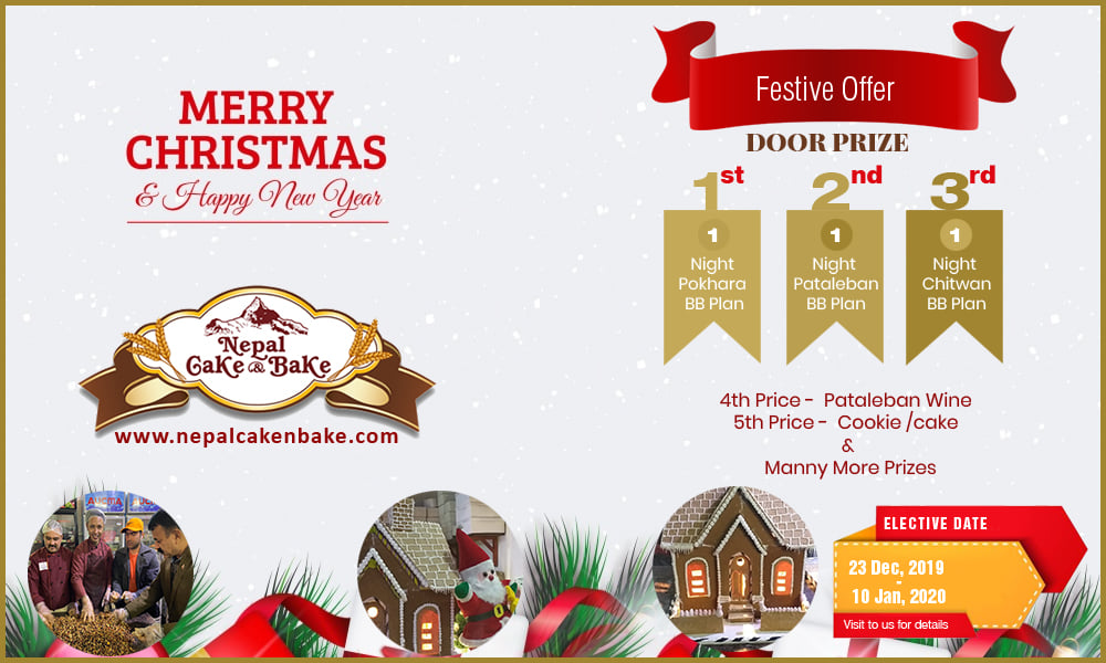 Christmas & New Year 2020 – Festive Offer